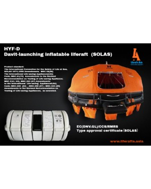 HYF-D Davit-launching Inflatable Liferaft - SOLAS