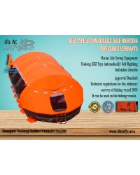 Youlong Liferafts KHZ-125 Type Automatically Self-Righting Inflatable Liferafts